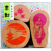 "* Stamp Set ""Kyoto"""
