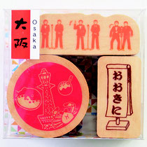 "* Stamp Set ""Osaka"""