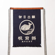 "* Maekake ""TAI-Fish"""