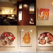 カフェ展示:Diner&Cafe Dereco(名古屋)