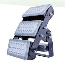 Многофункциональный  светодиодный  прожектор 120Вт