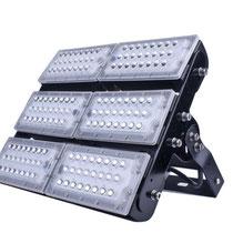 Многофункциональный  светодиодный  прожектор 240Вт