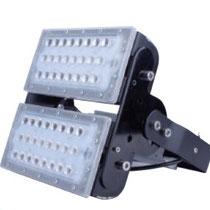 Многофункциональный  светодиодный  прожектор 80Вт