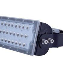 Многофункциональный  светодиодный  прожектор 40Вт