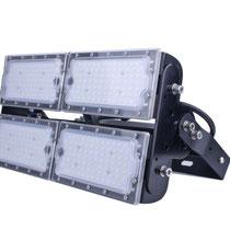 Многофункциональный  светодиодный  прожектор 160Вт