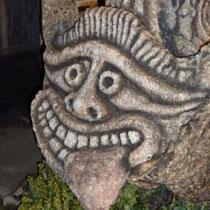 Sculpture du Jardin des Méditations (1962-82)