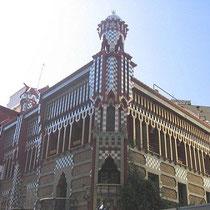 Casa Vicens (1883-1888)