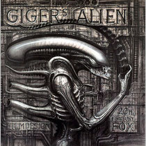 Alien Exhibition (?)