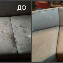 химчистка диванов в Подольске