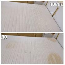 химчистка мебели в Москве ЗАО