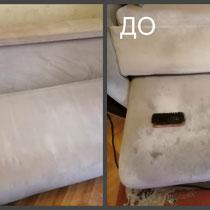 химчистка мебели в Новых Ватутинках
