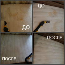 химчистка мебели на дому в Москве