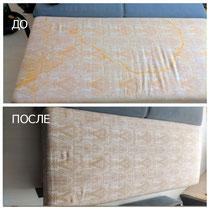 выездная химчистка матрасов, до и после