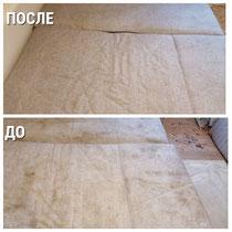 химчистка мебели в Ново-Переделкино