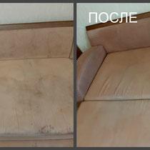 химчистка диванов в Новой Москве