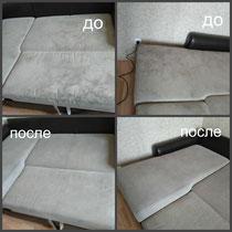 химчистка углового дивана в Москве и МО, ДО и ПОСЛЕ