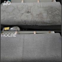 химчистка сильно-загрязнённого дивана, ДО и ПОСЛЕ