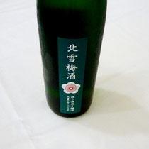 新潟出身の方から戴いた佐渡の北雪梅酒