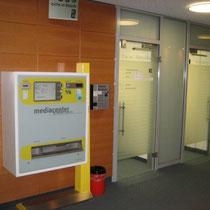 Krankenhaus Nagold Patientenaufnahme Zugang vor Neugestaltung