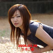 2006.03.26赤塚公園・桜庭優美01