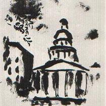 Le Pantheon, 1954 [M95]