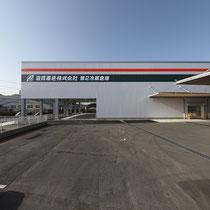 甲賀市 滋賀運送本社第2冷蔵倉庫