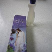ミスサイゴン(香水)