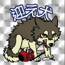 Yumino