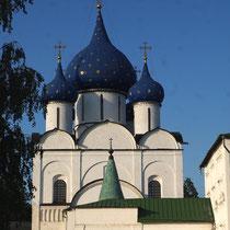 La cathédrale de la Nativité de la Vierge
