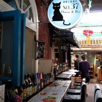 Tianzifang Alley