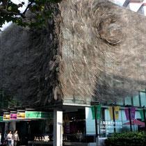 Liuligang China Museum, 25 Taikang Road