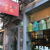 traditional ceramic shop