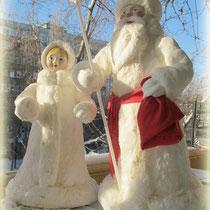 Дед Мороз и Снегурочка. Мои авторские игрушки из ватного папье-маше сделаны  с огромной любовью и желанием выдержать  стиль 50-х годов