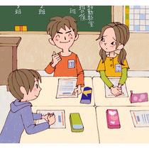 小学6年生 斑活動