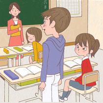 小学5年生 授業