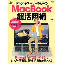 flick!ムック Macbook