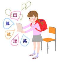 小学生とiPad
