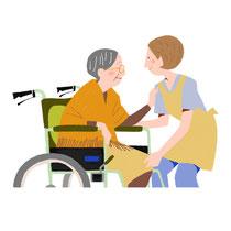 車椅子補助