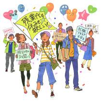 学生の街頭デモ