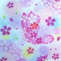 桜と蝶 心を桜色に染めて心豊かにしたい時に