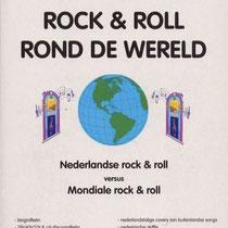 Een vraagbaak voor de R&R liefhebber, over alle Nederlandse R&R bands incl hun platen en samenstellingen door de jaren heen! Verzameld door Henri Smeets.