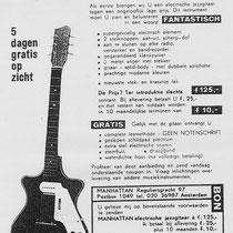 De Egmonds beseften spoedig dat hun markt eigenlijk veel groter was dan Eindhoven en omgeving. Dus namen ze rond 1960 vertegenwoordigers in dienst. Die reisden het hele land door om de gitaren van Egmond bij muziekwinkels te verkopen.