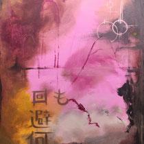 Evasion, acrylique sur toile, 92x74 cm, paysage abstrait réalisé par Natpalette (à retrouver dans la BOUTIQUE)