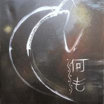 Eclat dans la nuit noire, acrylique sur toile, 92x74 cm, abstrait réalisé par Natpalette (à retrouver dans la BOUTIQUE)