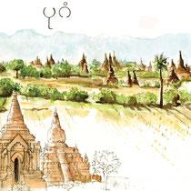 Paysage de pagodes à Bagan, aquarelle sur carnet de voyage, réalisé par Natpalette