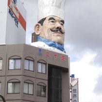 合羽橋道具街入口菊屋橋交差点角に立つニイミ洋食器店のシンボル、コックさん