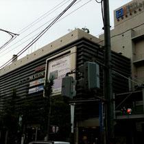 青葉台の東急デパート