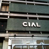 横浜駅ビル: CIAL