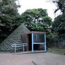 旧東海道にある、縄文公園(!?)