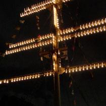 竹芝桟橋のシンボル!